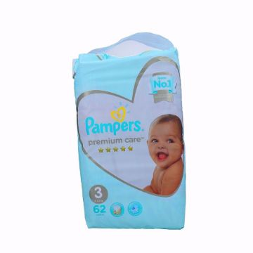 صورة PAMPERS PRMUM CAR SIZE3 VP 62S