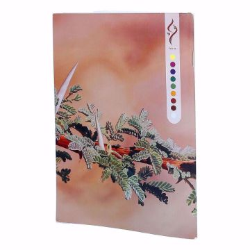 Picture of FEKRA PAINTINGS NOTEBOOK BROWN