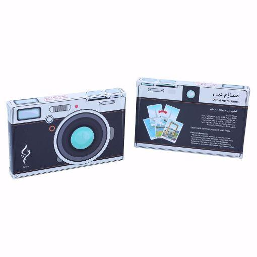 Picture of FEKRA DUBAI MEMORY CARD GAME