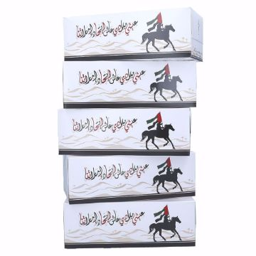 Picture of FEKRA FACIAL TISSUE Box 5x200S  N.ANTHEM