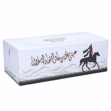 Picture of FEKRA FACIAL TISSUE Box 200S N.ANTHEM