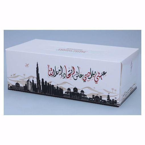 Picture of FEKRAFACIAL TISSUE Box 200S-I Love UAE